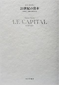 lcapital1