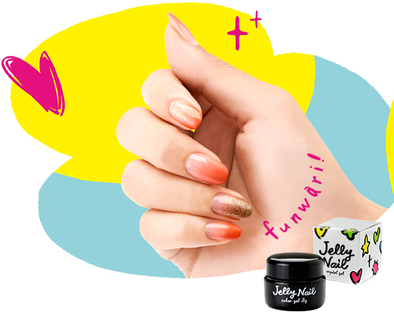 JELLY NAIL ジェリーネイル